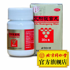 Chinese Herb Ai fu Nuan gong Wan FOR Cold uterus and less menstruation