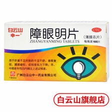 Chinese Herb ZhangYanMing Tablets FOR Mild vision loss,Early senile cataract