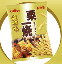 Calbee Aromatic Grilled Corn Stick BBQ, Garlic Toast, Hot & Spicy Flavour