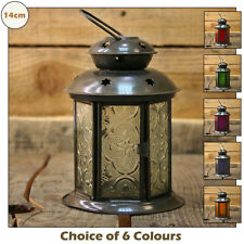 Pretty 14cm Moroccan Lantern Tealight ~ Tea Light Candle or Votive Candle Holder