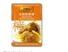 Lee kum Kee Cantonese Stir Fry Cuisine Convenience Sauce Pack of Classic Dishes