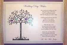 FULLY Personalised  WEDDING WISH TREE SIGN/POEM(A4) LANDSCAPE - COLOUR OPTIONS