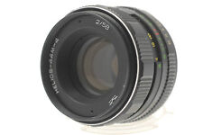 Helios 44M-4  58mm F2 Lens for M42 also Pentax Canon EF Sony NEX Panasonic 4/3