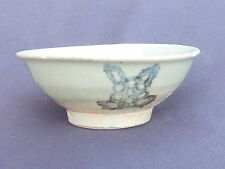 18th C CHINESE MING PROVINCIAL BOWL CHINESE SEAL DESIGN