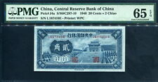China ( Central Reserve Bank ) 1940, 20 Cents( 2 Chiao), J4a, PMG 65 EPQ GEM UNC