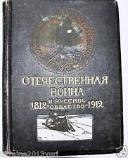 1911 v.2Imperial Russia THE PATRIOTIC WAR AND RUSSIAN SOCIETY 1812-1912
