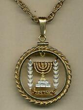 """Israel Half Lirah Silver & Gold Plated 18""""/24"""" (cut out Menorah) Coin Necklace#2"""