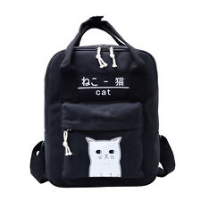 Fashion Cute Cat Pattern Canvas Student School Shoulder Bag Backpack for Travel