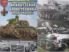 French WW2 Armored Vehicles: Tanks, Armored Cars, Self-Propelled Guns