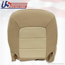 2003 to 2006 Ford expedition Eddie Bauer Passenger bottom Leather seat cover Tan
