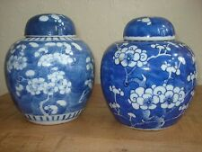2xstunning chinese late 19th century qing period blue white ginger jars
