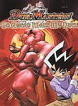 RARE-Duel Masters - The Good, The Bad and the Bolshack (DVD) ANIMATED- NEW