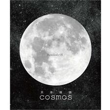 Cosmos Planet Pattern Sticky Notes Sticker Memo Pads Post-it Notes BTL8