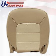 2003 - 2006 Ford Expedition Eddie-Bauer Limited Driver bottom Leather seat cover