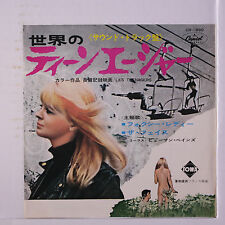 HUMAN BEINZ: The Face / Foxey Lady 45 (Japan WLP xol, PS insert) rare Rock & Po