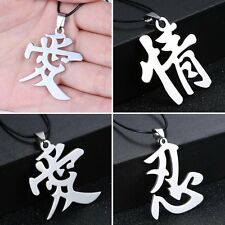 Fashion Leather Stainless Steel Letter Lover Pendant Necklace Unisex New Jewelry