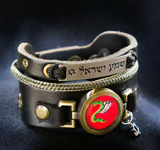 IDF - ZAHAL - Israeli Army Paratroopers Brigade Bracelet with Shema Yisrael