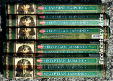 Hem Egyptian Jasmine Incense 20-40-60-80-100-120 Sticks You Pick Amount {:-)