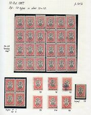 Aalborg Bypost: 1887 5 ore group with blks. and imperf C&R 39 on sheet