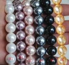 """8/10/12/14mm Natural Round South Sea Shell Pearl Gemstone Loose Beads 15"""" AAA"""
