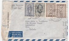 Greece to United States 1949 Cover with Control Tape Sc 508 510 & 515