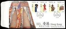 Hong Hong Cheung Chau Bun Festival Cacheted First Day Cover