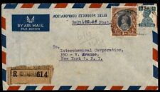India registered cover to New York City USA 1948 chemical Corporation