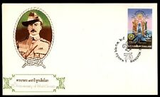 Bangkok Thailand anniversary world scouts first day cover illustrated