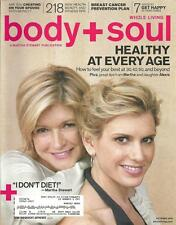 BODY + SOUL ~ OCT 2009~ MARTHA STEWART & DAUGHTER ALEXIS ON COVER ~ HEALTH