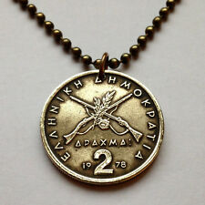 Greece 2 Drachmai coin pendant Greek Hellenic crossed rifles necklace n000447