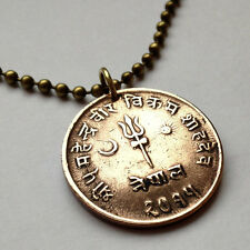 Nepal 10 paisa coin pendant Nepalese crescent moon sun trident necklace n001243