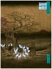 6045.White foxes surround tree at night in forest.China.POSTER.Home Office art