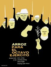 7588.Arroz para el octavo ejercity.soliders with weapons..POSTER.art wall decor