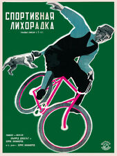 9903.Man on bike on one wheel bitten by a dog.POSTER.home decor graphic art