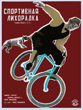 9904.Man on bike on one wheel bitten by a dog.POSTER.home decor graphic art
