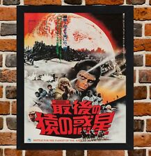Framed Battle For The Planet Of The Apes Movie Poster A4/A3 Size In Black Frame
