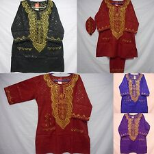 African Clothing 3PC Pant Set Men Brocade Pant Suit Dashiki Outfit One Size Plus