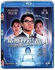 "Andy Lau ""The Wesley's Mysterious File"" Shu Qi HK Blu-Ray"