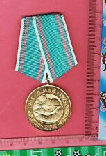 Medal - Bulgaria, Bulgarian - 30 Years Victory Over Fascism - World War Two -GPW