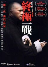 "Anthony Wong ""Ip Man: The Final Fight"" HK  Martial Arts Version Region 3 DVD"