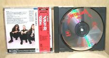 Metallica One  CD JAPAN  - Near Mint with OBI  Silver 1989