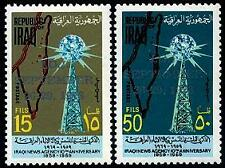 IRAQ Sc.# 698-99 Silver Ovpt. Stamps