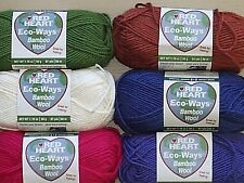 Red Heart Bamboo Wool Yarn - Single Skeins - Great for Felting - 6 Color Choices