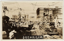 Real Photo Postcard Accident & Construction on a Busy Chinese Street Scene~94524