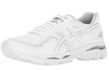 ASICS GEL MENS KAYANO 23 WHITE SNOW SILVER SHOES **ALL SIZES BEST SELLER