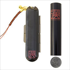 Your name in Japanese Kanji on your stamp Hanko Inkan Names starting with W-Y-Z