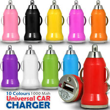 UNIVERSAL USB CAR CHARGER 1000 MAH FOR VARIOUS ZTE MOBILES PHONES