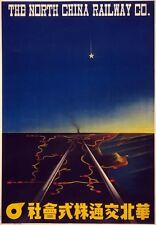 TW63 Vintage 1930 North China Railway Chinese Travel Poster A1/A2/A3/A4