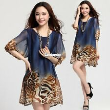 New Clothes Korean Version Of The New Loose Leopard Chiffon Lantern Sleeve Dress