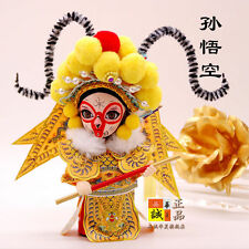 Chinese Folk Peking Opera Dolls Chinese Style Featured Arts And Crafts Gifts